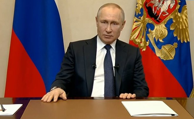 Обращение президента России Владимира Путина в связи с коронавирусом